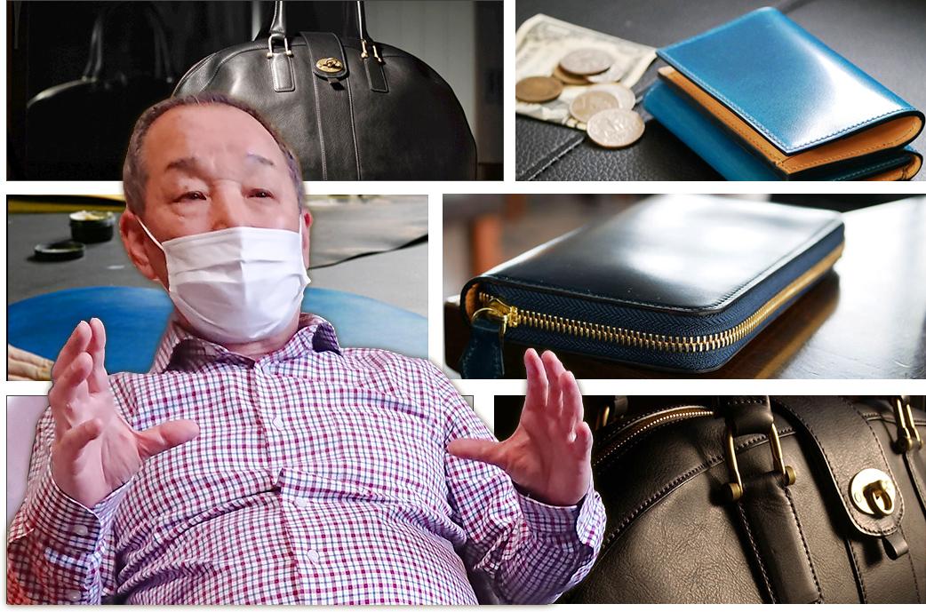 革鞄・ハンドバッグ特集 <br>「旭日章受章 猪瀬昇一さんに聞く・日本の鞄 -後編-」を公開しました。