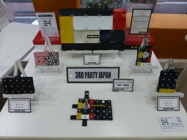 3 rd Party Japanサードパーティジャパン(山崎惇、山本賢明、鈴木智)<_10.jpg