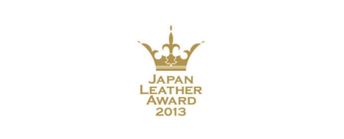 3月「Japan Leather Award 2013」受賞作品展示