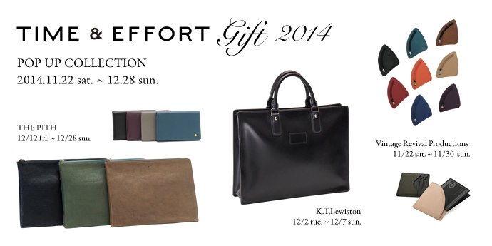 TIME & EFFORT GIFT 2014 POP UP COLLECTION 開催日:11/22〜12/28
