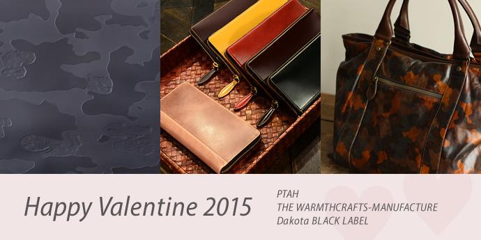 TIME & EFFORT Happy Valentine 2015 開催日:〜2/14まで