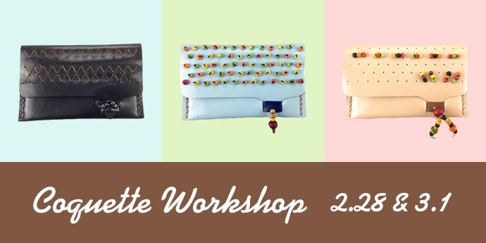ビーズやステッチをふんだんに使って自分だけのパスケースを作ろう! Coquetteのバッグに合わせたレザー小物を作るワークショップを開催 開催日:2/28,3/1