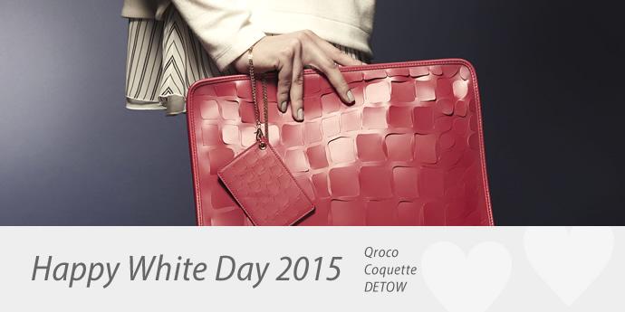 TIME & EFFORT Happy White Day 2015 開催期間:2/27〜3/14