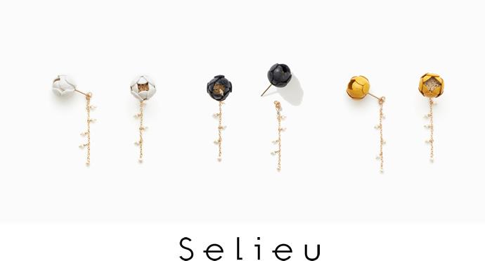 Selieu