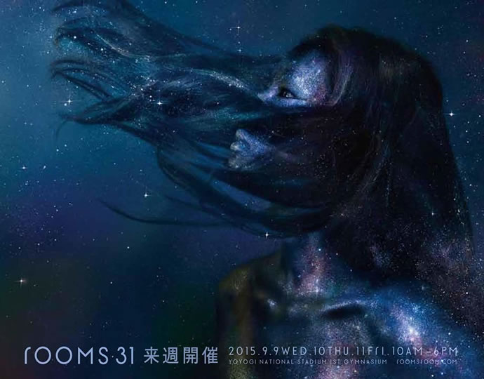 rooms31 来週開催!! 開催日:9/9〜11