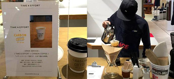 松屋銀座レザークラフトマンワールド × タイム&エフォート ポップアップストア 出展レポート