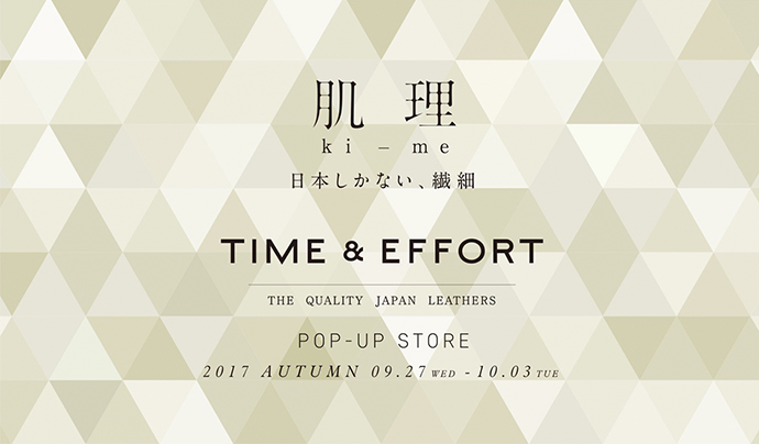 TIME&EFFORT POP-UP STORE in Hankyu Umeda Main Store<br /> 2017 AUTUMN 09.27 WED - 10.03 TUE
