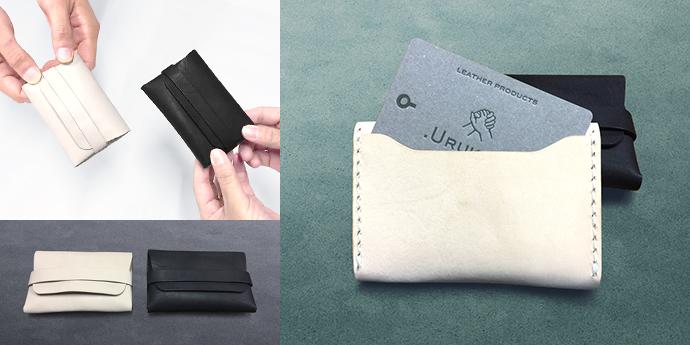 ハンドメイドレシピ - 『手縫いでつくる カードケース』を公開しました。