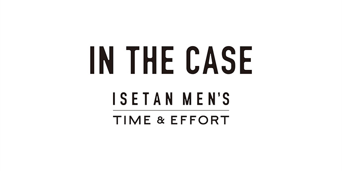 伊勢丹新宿本店メンズ館1階「IN THE CASE」開催