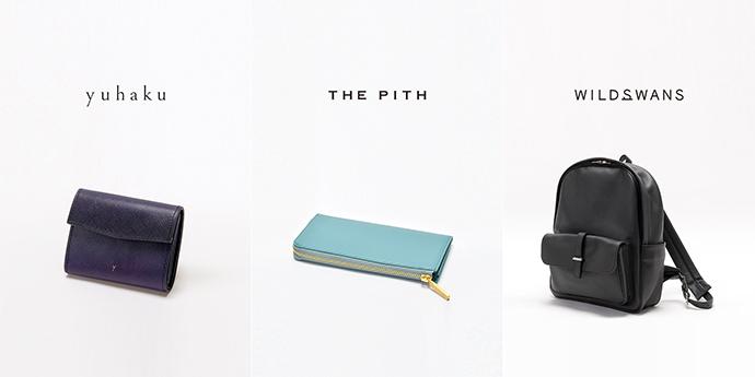 〈 yuhaku 〉、〈 THE PITH 〉、〈 WILDSWANS 〉のブランド紹介を公開しました。