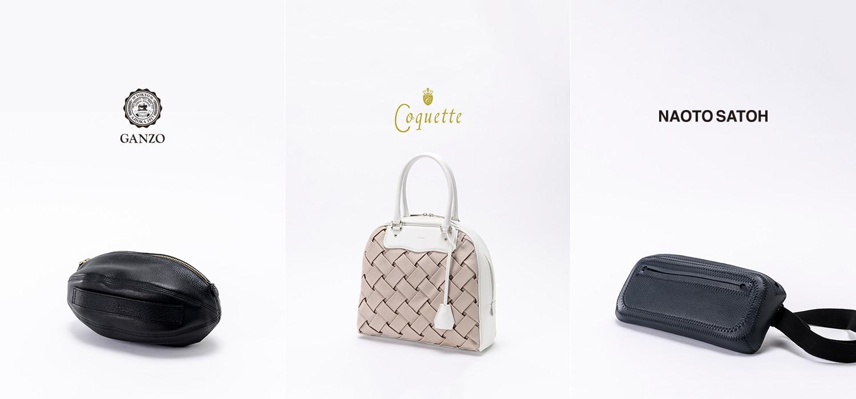 〈 GANZO 〉、〈 Coquette 〉、〈 NAOTOSATOH 〉のブランド紹介を公開しました。