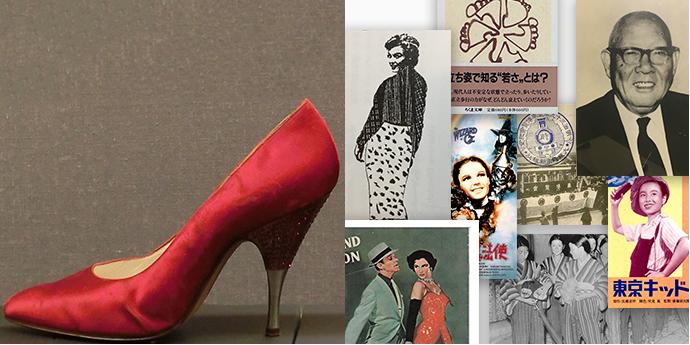 靴産業150周年 特設ページ - 『シューワード玉手箱 ③:ハイヒールの迷宮』『靴暦365 6月まとめ』を公開しました。