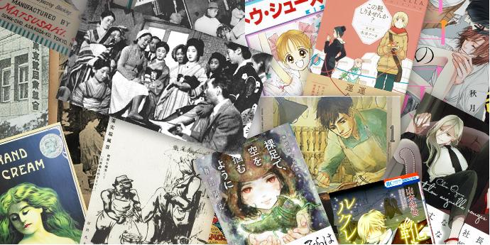 靴産業150周年 特設ページ - 『靴歴史エピソード③:< 軍需産業期/大正~昭和期 > 編』『ブックガイド ③:靴と足と漫画と』を公開しました。