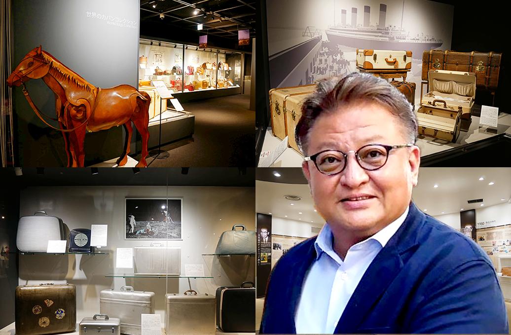 革鞄・ハンドバッグ特集 <br>「世界のカバン博物館(エース株式会社)」をご存じですか?<br> <企業博物館の新たなチャレンジ> -後編- を公開しました。